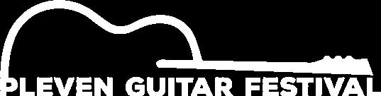 Лятна китарна академия